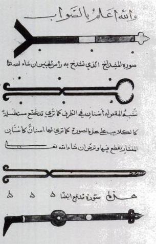 Instrumentos médicos siglo XI ok